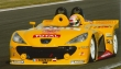 Peugeot 207 THP Spider Cup